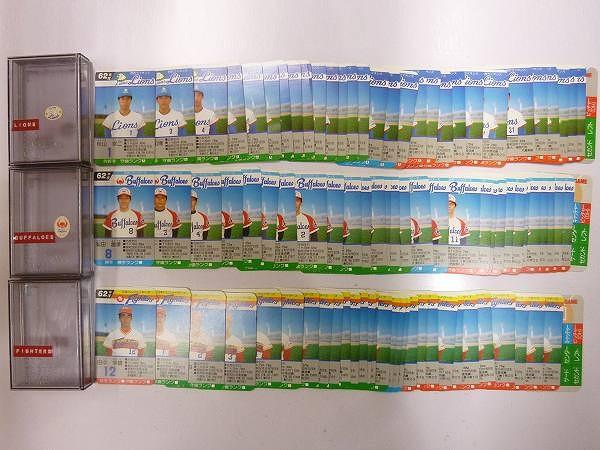 タカラ プロ野球 ゲーム 62年 パリーグ 6球団 西武 近鉄 南海 他_2