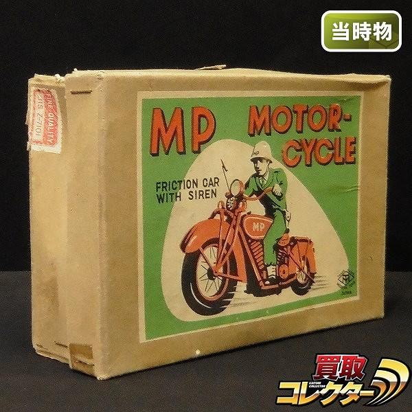 マスダヤ MP モーターサイクル / フリクション ブリキ 増田屋
