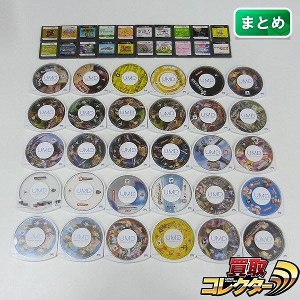 PSP DSソフト 50点 クロヒョウ メタルギア 脳トレDS 遊戯王 他_1