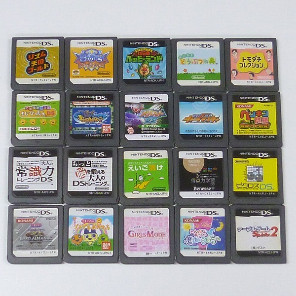 PSP DSソフト 50点 クロヒョウ メタルギア 脳トレDS 遊戯王 他_2