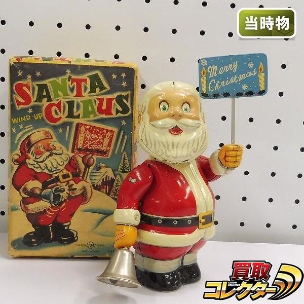 野村トーイ 日光玩具工業 サンタクロース ブリキ ゼンマイ