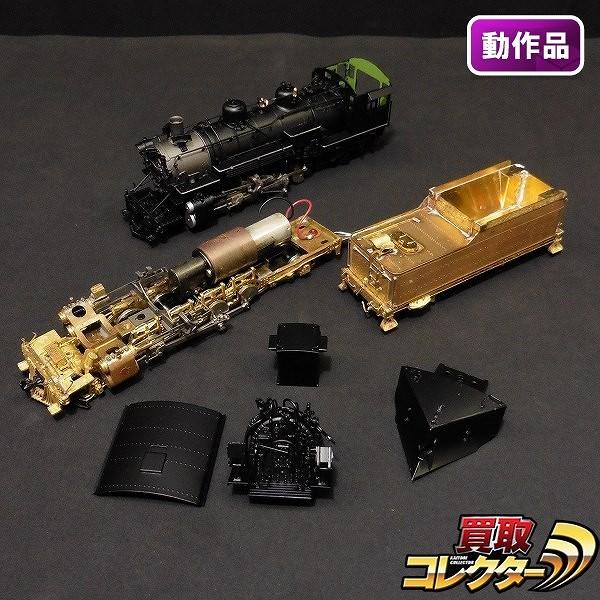 中村精密 HO n3 K-36 蒸気機関車 完成品 / パーツ 部品 車両