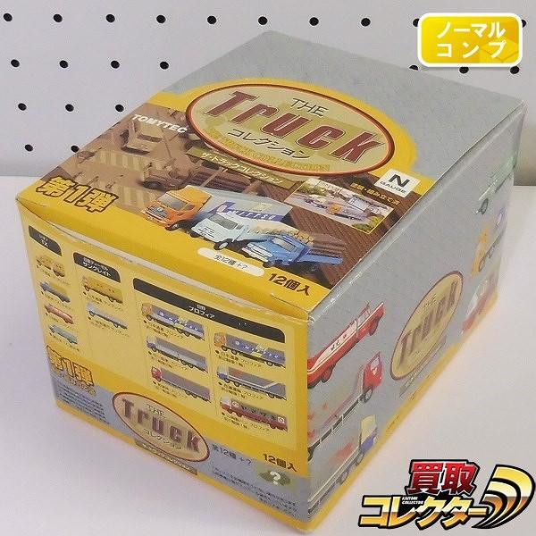 ザ・トラックコレクション 第1弾 ノーマル12種 日本通運TX 他