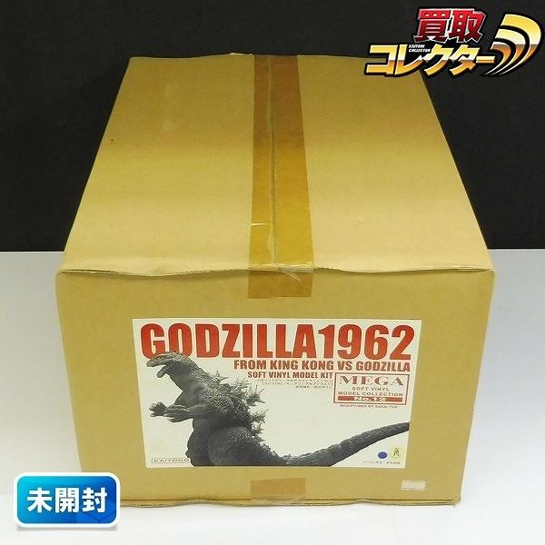 海洋堂 メガソフトビニールモデルコレクション No.12 ゴジラ1962
