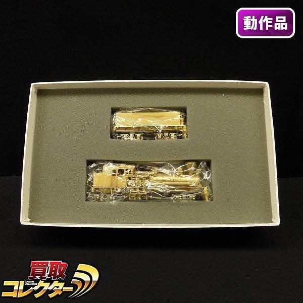 中村精密 HO N3 シェイ式 蒸気機関車 / 動力車 HOゲージ