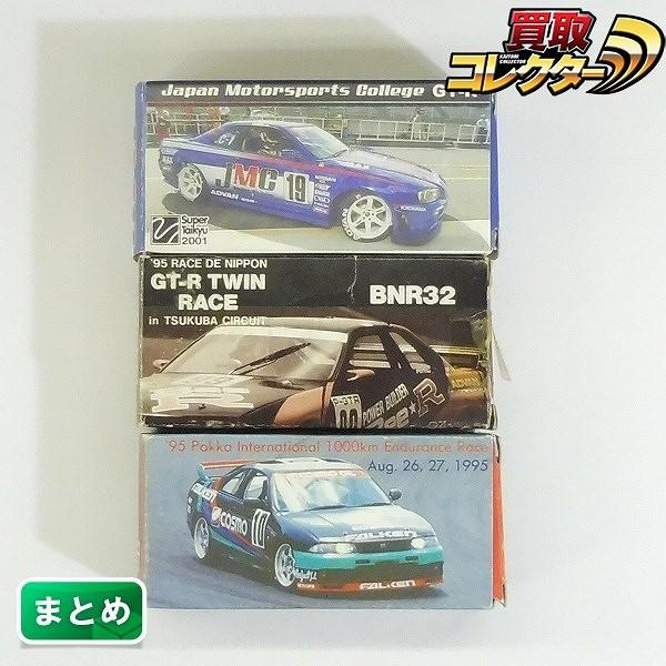 アド特注 トミカ 日本モータースポーツカレッジ GT-R 他