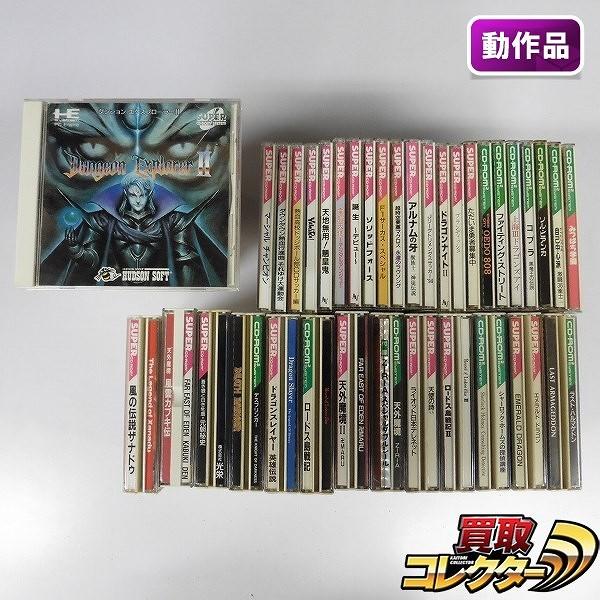 PCエンジン CD-ROM2 計36点 天外魔境 ドラゴンナイト 他