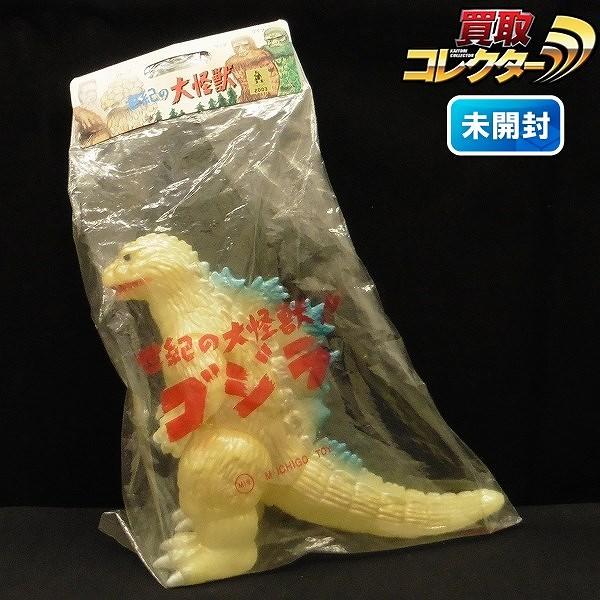 M1号 日本製 世紀の大怪獣 ゴジラ ソフビ 蓄光 黄色