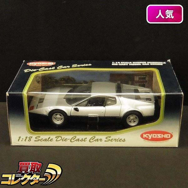 京商 1/18 フェラーリ 512BB シルバー / Ferrari