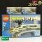 LEGO レゴ ワールドシティ 4511 ハイスピードトレイン 4515