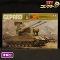 タミヤ 1/35 西ドイツ 対空戦車 ゲパルト 3チャンネル リモコン