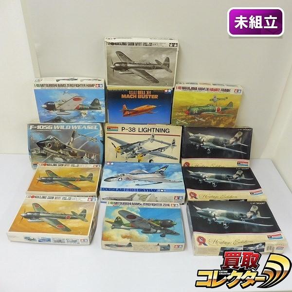 軍用機 プラモ モノグラム 1/48 C-47 P-38 タミヤ F4D-1 彩雲 他
