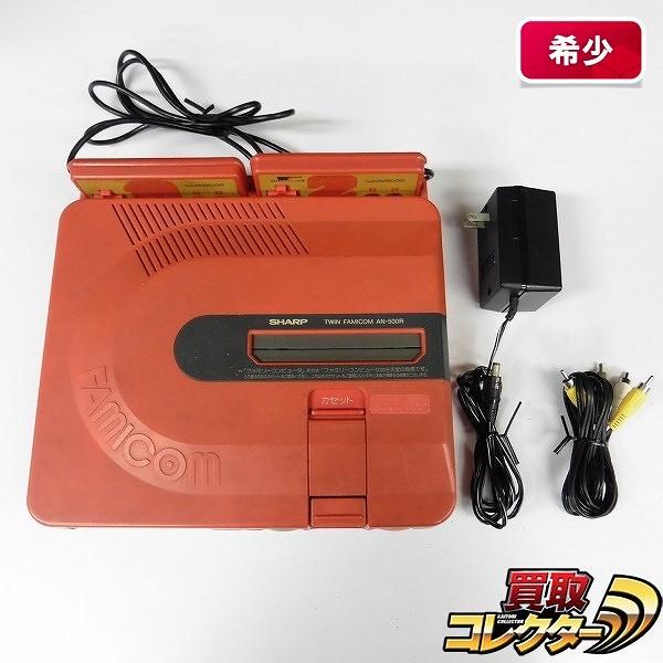 シャープ ツインファミコン 赤 / SHARP