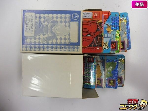 ドラゴンクエスト 第三章 大魔王編 カードダス ボックス 2箱