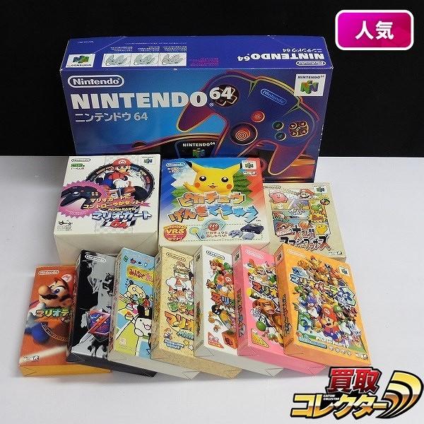 N64本体 + ソフト 10点 スマブラ ゼルダ 時オカ マリオカート 他