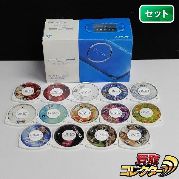 PSP-3000 + ソフト14点 メタルギア クロヒョウ2 他