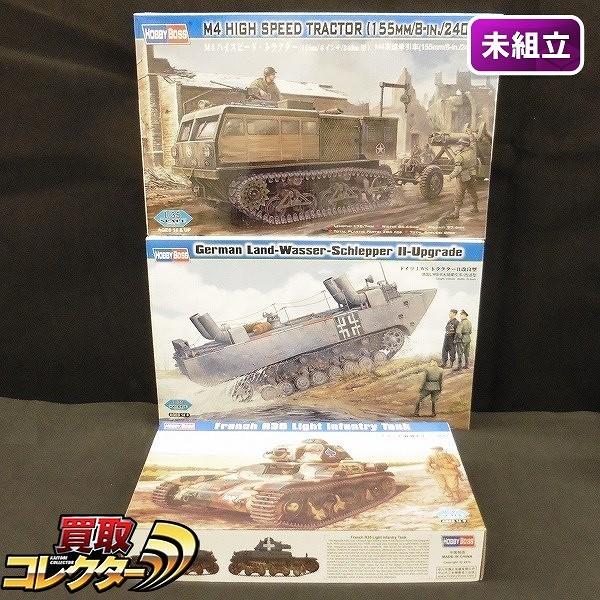 ホビーボス 1/35 LWS トラクターII 改良型 軽戦車 ルノー R35 他
