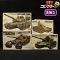 タミヤ 1/35 陸上自衛隊 90式戦車 マインローラ 74式戦車 他