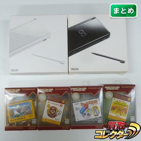 DS Lite 本体 2台 & GBA ソフト ファミコンミニシリーズ 4本