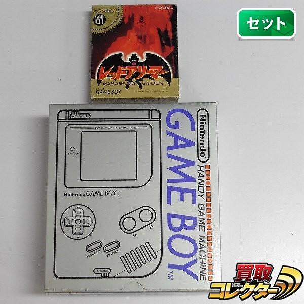 ゲームボーイ 初期型 & ソフト レッドアリーマー / 任天堂 CAPCOM