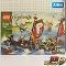 LEGO レゴ 7048 キャッスル トロール戦艦 / ブロック