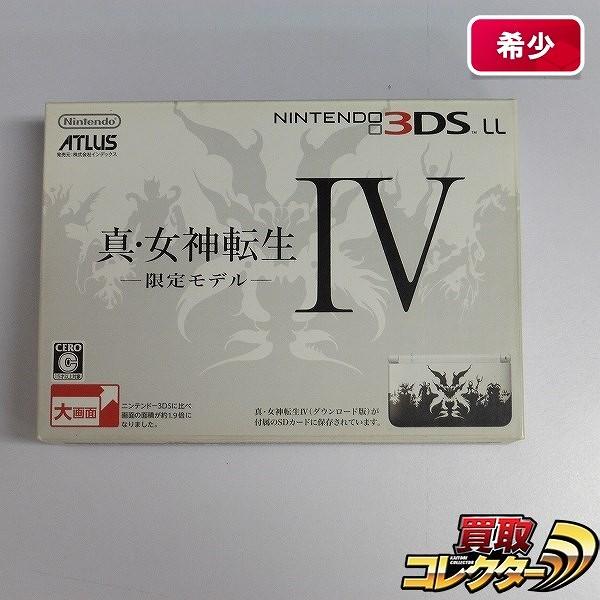 ニンテンドー 3DS LL 真・女神転生IV 限定モデル / ATLUS