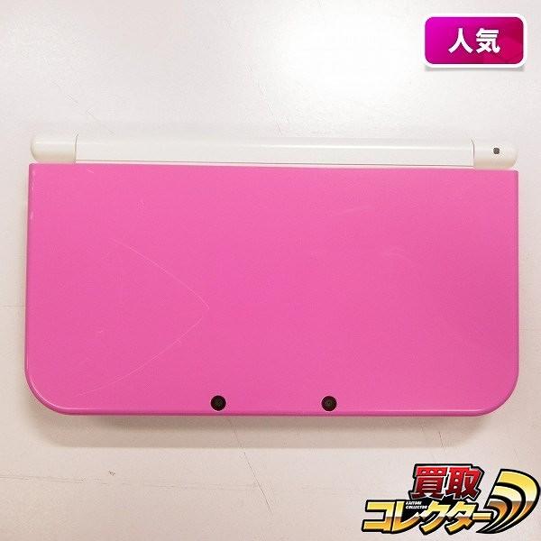 New Nintendo 3DS LL ピンクxホワイト 本体