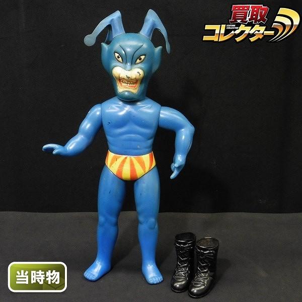 中嶋製作所 ソフビ キングサタン 当時物 / タイガーマスク
