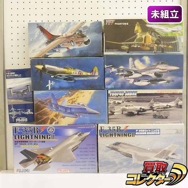 フジミ 1/72 F-35B ライトニングII F-16C/D F-48 他