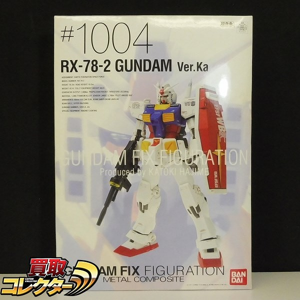 GFF メタルコンポジット #1004 RX-78-2 ガンダム Ver.Ka