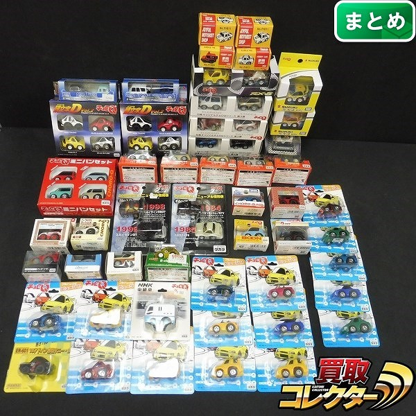 チョロQ 頭文字D vol.2 ミニバンセット スズキ SX4 WRC 他
