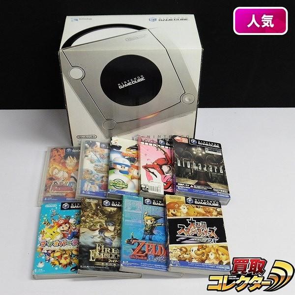 ゲームキューブ 銀 & ソフト 9本 スマブラDX マリオパーティ5 他