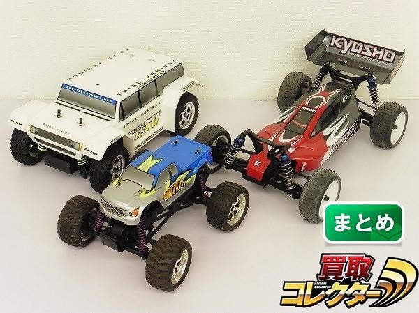 ラジコン ヨコモ SD-12TV 京商 LAZER ZX-5 MINIZILLA / RC