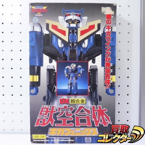 DX超合金 GD-14 星獣戦隊ギンガマン ギガフェニックス