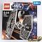 LEGO 9492 STAR WARS タイ・ファイター / スターウォーズ