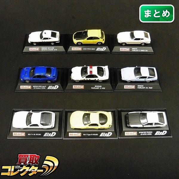 ヨーデル 1/72 REAL-X スプリンタートレノ AE86 他 / イニD