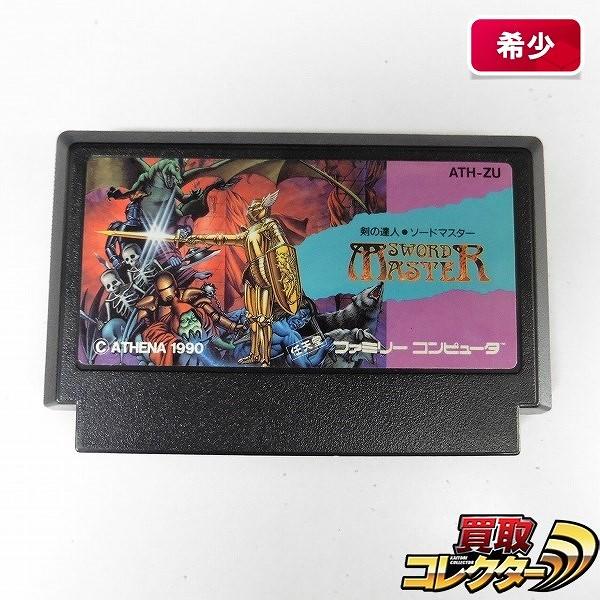 ファミコン ソフト 剣の達人 ソードマスター / SWORD MASTER