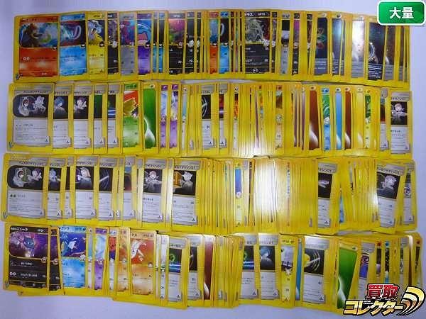 ポケモンカード VS 約650枚 新裏面 e リーダーズポケモン