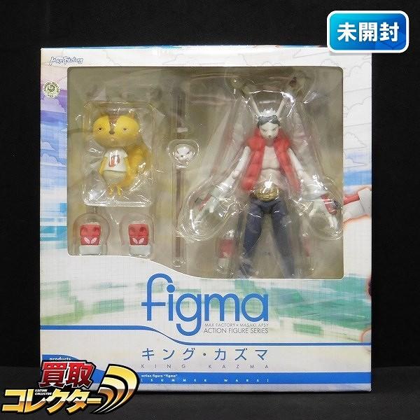 マックスファクトリー figma 081 キングカズマ / サマーウォーズ