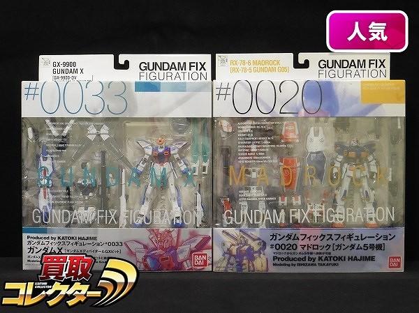GFF GX-9900 #0033 ガンダムX RX-78-6 #0020 マドロック