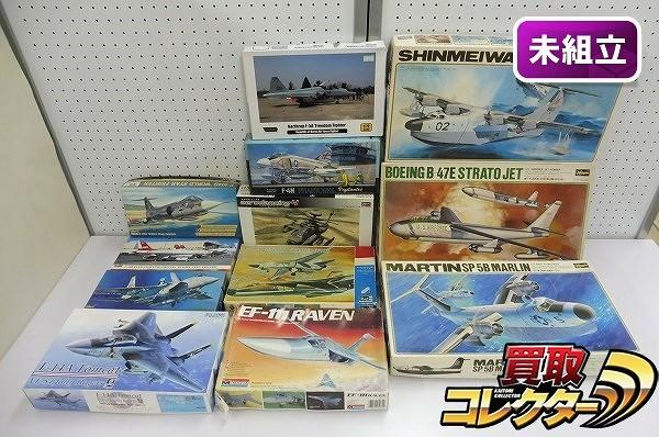1/72 ハセガワ B-47E SP-5B wolf pack F-5A フジミ F-14A 他