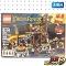 LEGO 9476 ロード・オブ・ザ・リング オークの鍛冶場