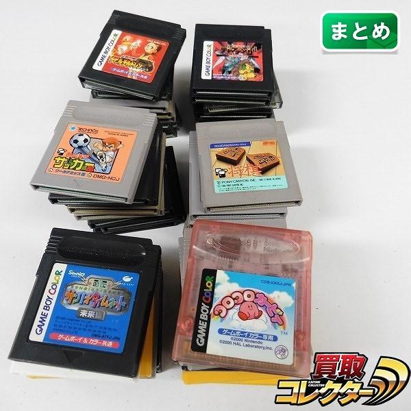 ゲームボーイ ゲームボーイカラー ソフト 50本 遊戯王4 DQM2 他