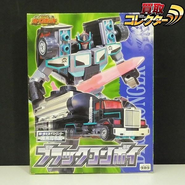タカラ TF カーロボット D-012 デストロンガー ブラックコンボイ