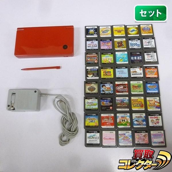 DSi レッド + DS ソフト 40本 太鼓の達人DS マリオパーティDS 他