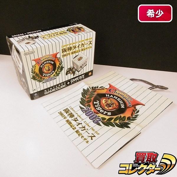 GC 阪神タイガース 2003年 優勝記念限定モデル 紙袋付