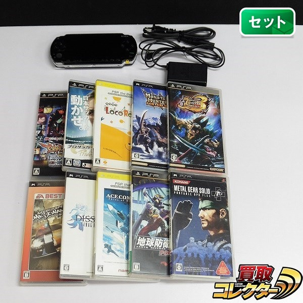 PSP-1000 & ソフト 10本 地球防衛軍2 メタルギア モンハン 2nd 他