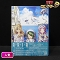 松竹 BD ARIA アリア THE NATURAL Blu-ray BOX / 第2期