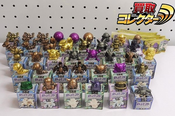 ポケモン メタルコレクション3 ピカチュウ リザードン ピッピ 他