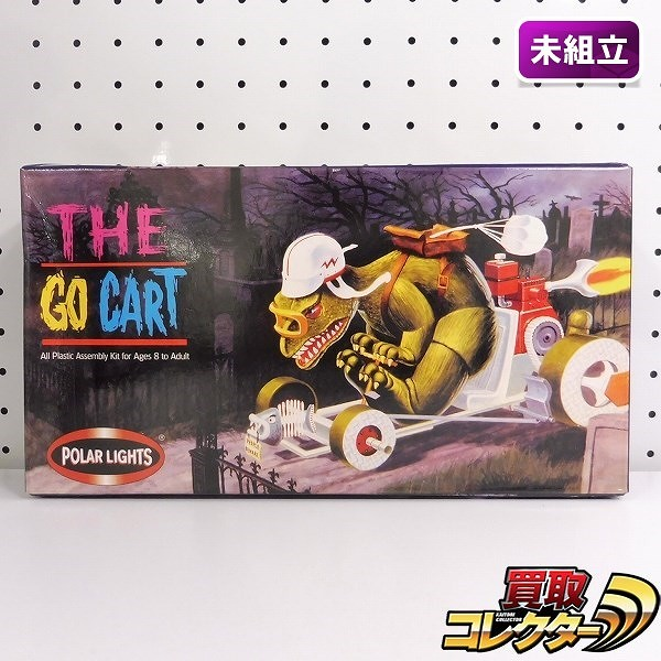 ポーラライツ #5029 THE GO CART / ゴジラカー